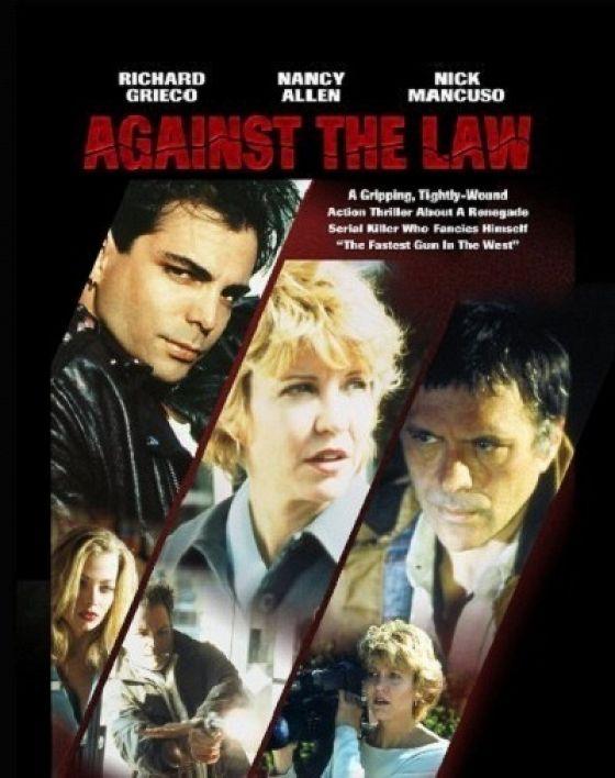 Против закона (Against the Law)