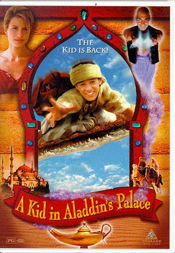 Первый герой при дворе Аладдина (A Kid in Aladdin's Palace)