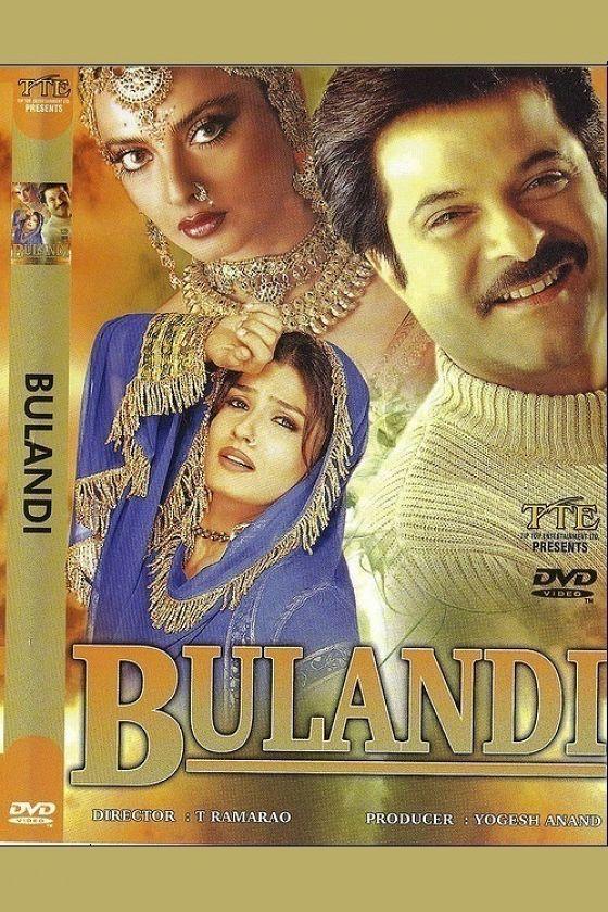 Обольстительница (Bulandi)