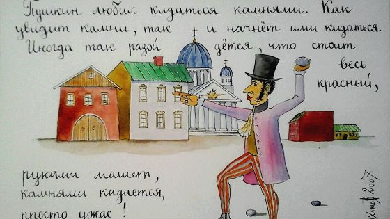 Даниил Хармс (&…) Дмитрий Пахомов. 19 случаев