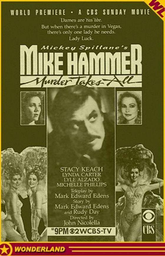Майк Хаммер: Цепь убийств (Mike Hammer: Murder Takes All)