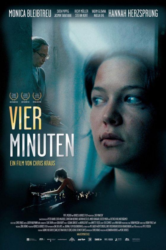 Четыре минуты (Vier Minuten)