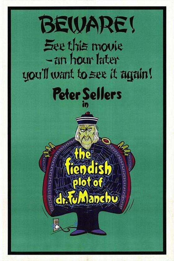 Заговор доктора Фу Манчу (The Fiendish Plot of Dr. Fu Manchu)