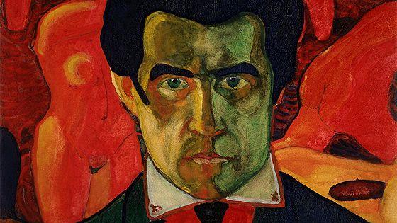 Под знаком Малевича. Графика из собрания Третьяковской галереи