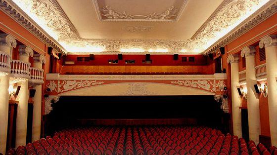 Кинотеатры в спб схема