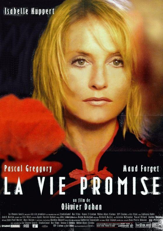 Жизнь обетованная (La vie promise)