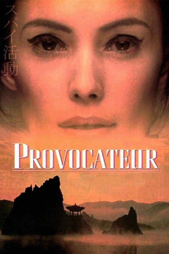 Шпионка (Provocateur)