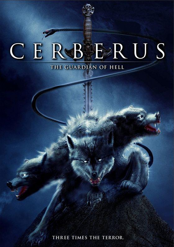 Цербер (Cerberus)