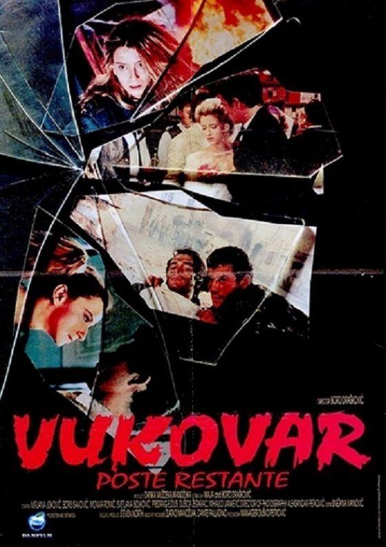 Вуковар (Vukovar, Jedna Prica)