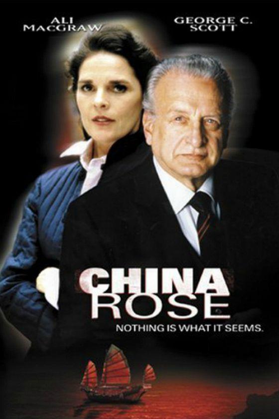В поисках сына (China Rose)