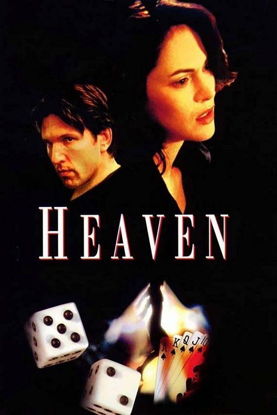 Предсказание (Heaven)