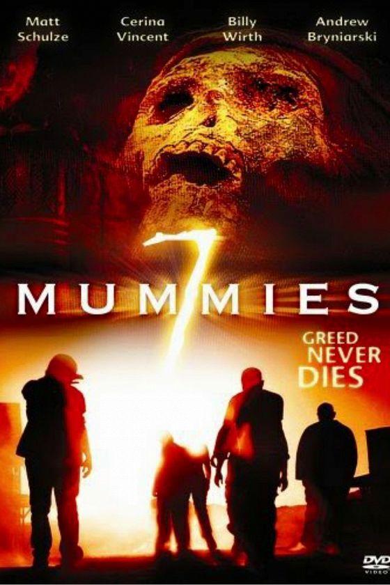 Семь мумий (Seven Mummies)