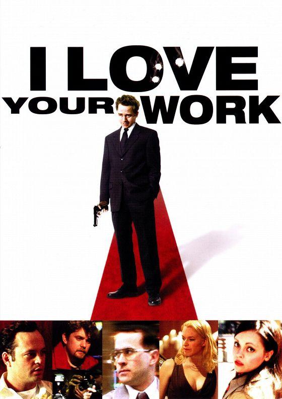 Две жизни Грэя Эванса (I Love Your Work)