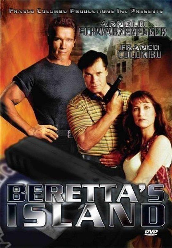 Остров Беретты (Beretta's Island)