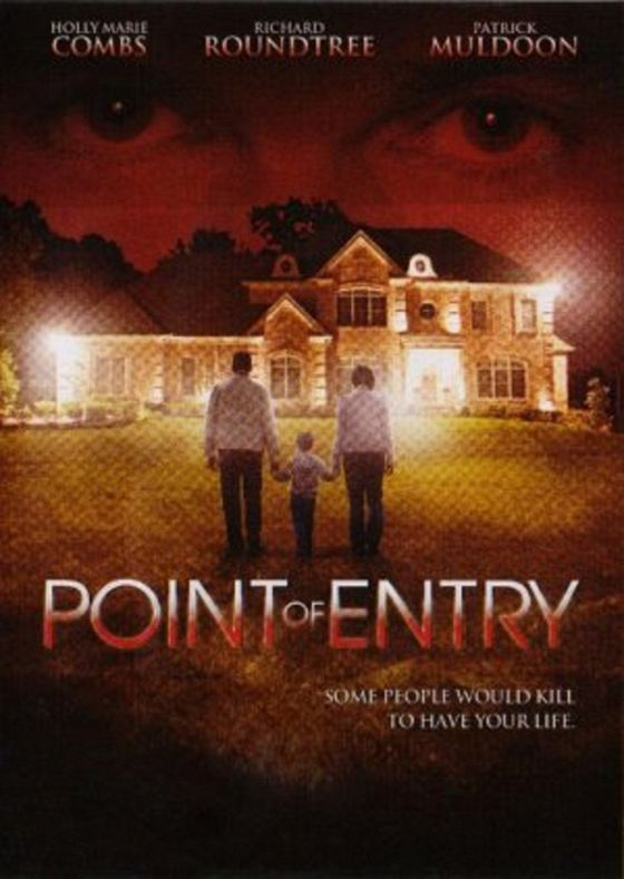 Точка входа (Point of Entry)