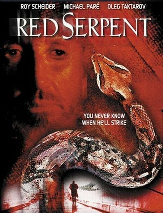 Красный змей (Red Serpent)