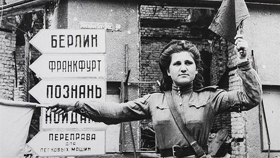 Евгений Халдей. Знамя Победы