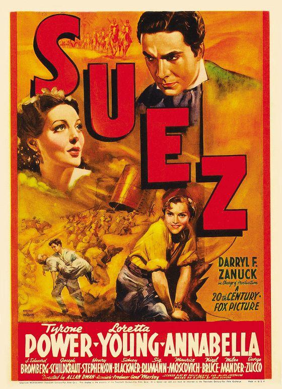 Суэц (Suez)