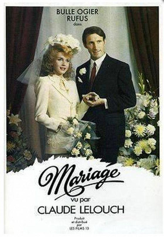 Супружество (Mariage)