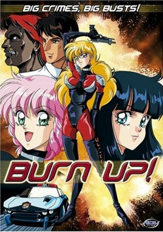 Спецотряд Burn-Up (Burn Up!)