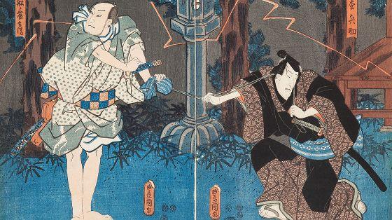 Картины ускользающего мира. Золотой век японской графики