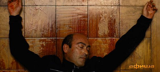 Джон Вентимилья (John Ventimiglia)
