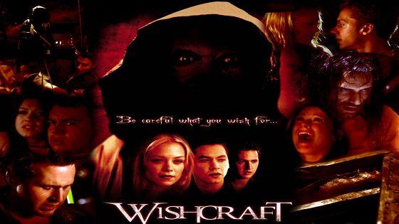 Артефакт (Wishcraft)