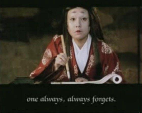 Вивиан Ву (Vivian Wu)