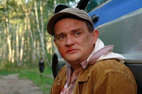 Сергей Фролов (Сергей Александрович Фролов)