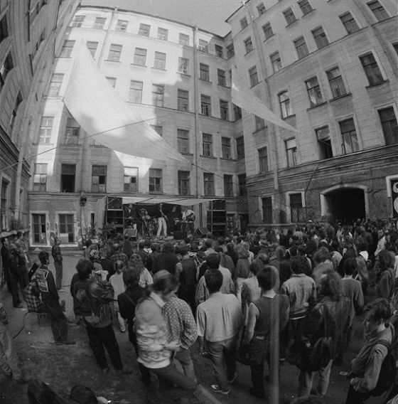 Архив «Пушкинская-10. Досье»