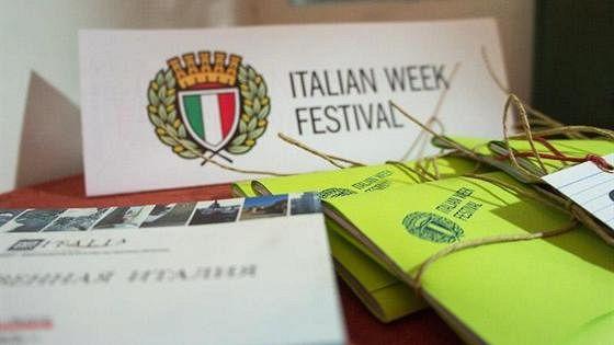 Кулинарная школа Italian Week