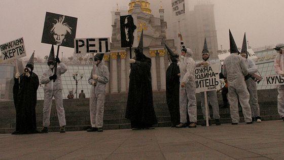 Независимые. Украинское искусство 1991–2011 годов