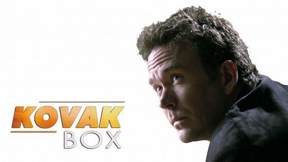 Ящик Ковака (The Kovak Box)