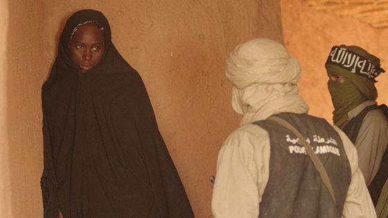 Тимбукту (Timbuktu)