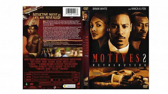 Мотивы: Воздаяние (Motives 2)