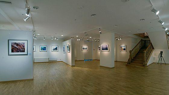 Галерея классической фотографии