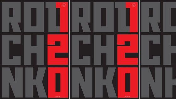 Родченко-120