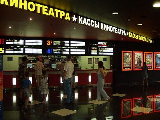 Казань гранд синема игровые автоматы игровые аппараты ретро 2000 г