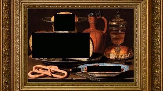 Арт-группа «Апофеоз»: Натюрморт с ....., ......., ...... и посудой