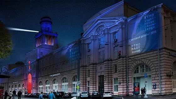 Фестиваль световой культуры LumiFest