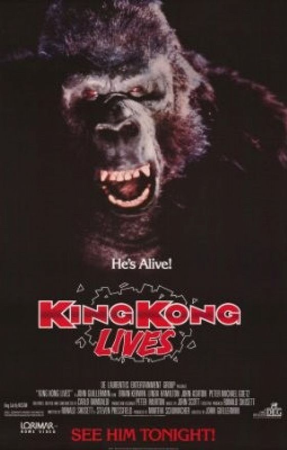 Кинг-Конг жив (King Kong Lives)