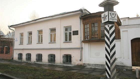 Дом-музей Решетникова