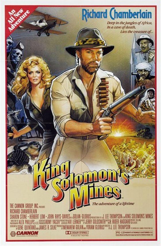 Копи царя Соломона (King Solomon's Mines)