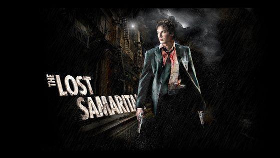 Потерянный самаритянин (The Lost Samaritan)