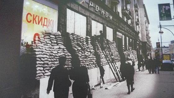 История книжного полка