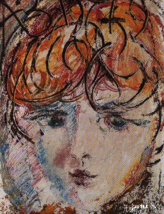 Частная коллекция живописи художников России