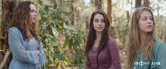 Кэти Гарфилд (Katie Garfield)
