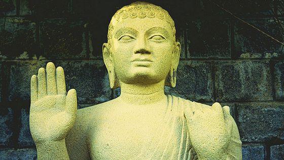 Наследие Будды