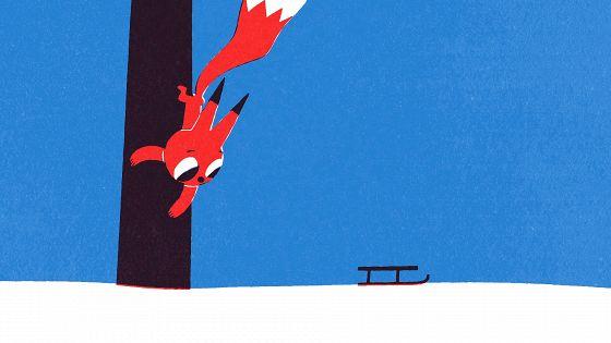 XXII Фестиваль новой российской анимации «Наша анимация»