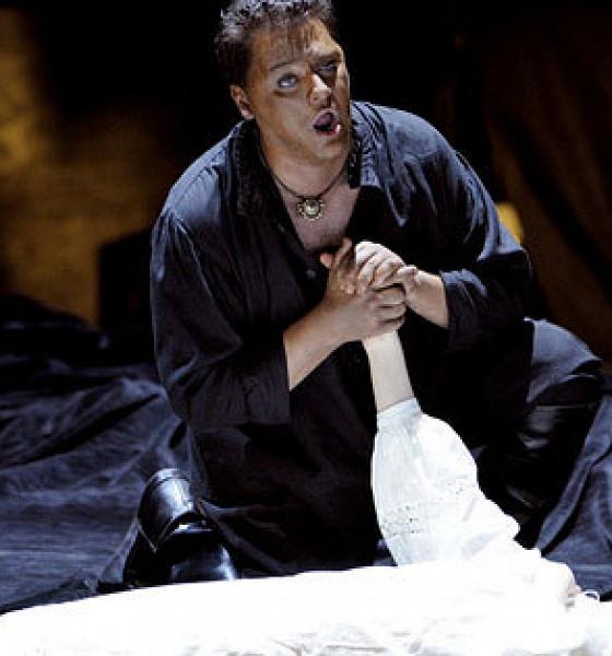 Отелло (Otello)